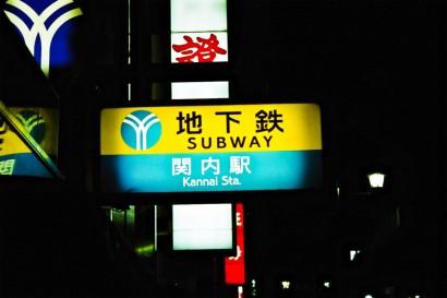 Japan 2001-Tokyo-17