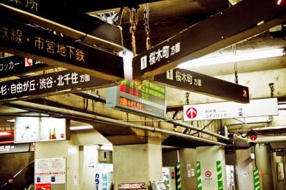 Japan 2001-Tokyo-18