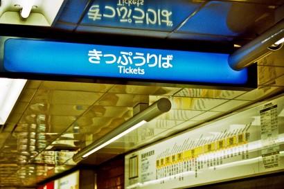 Japan 2001-Tokyo-19