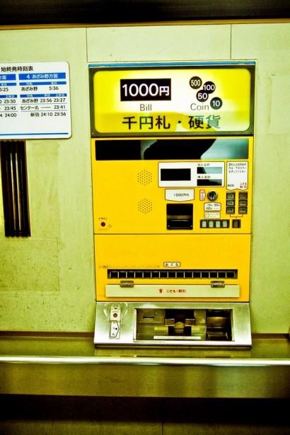 Japan 2001-Tokyo-20