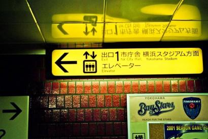 Japan 2001-Tokyo-23