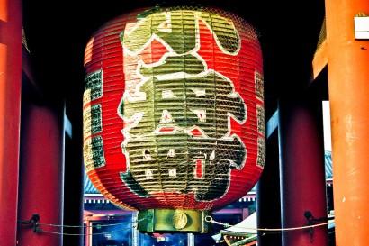 Japan 2001-Tokyo Temple-51