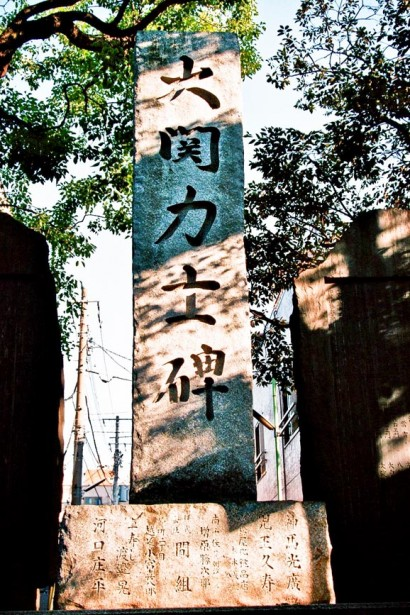 Japan 2001-Tokyo Temple-53