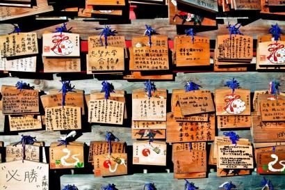 Japan 2001-Tokyo Temple-56
