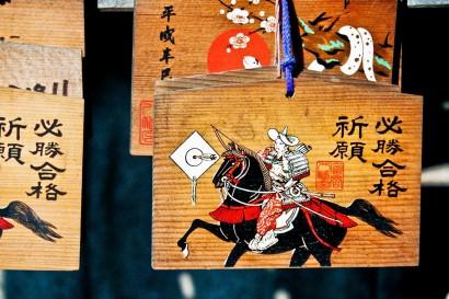 Japan 2001-Tokyo Temple-57