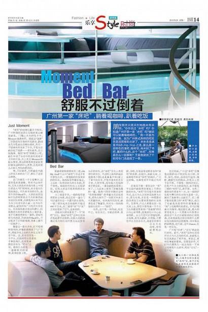NEWSPAPER 4